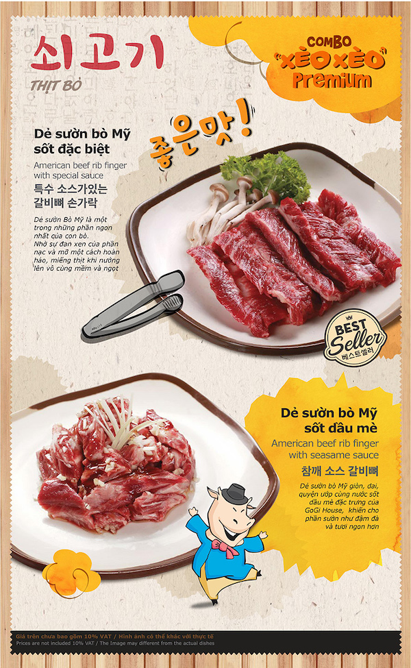 menu-gogi-house-3