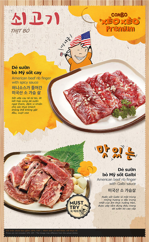menu-gogi-house-4